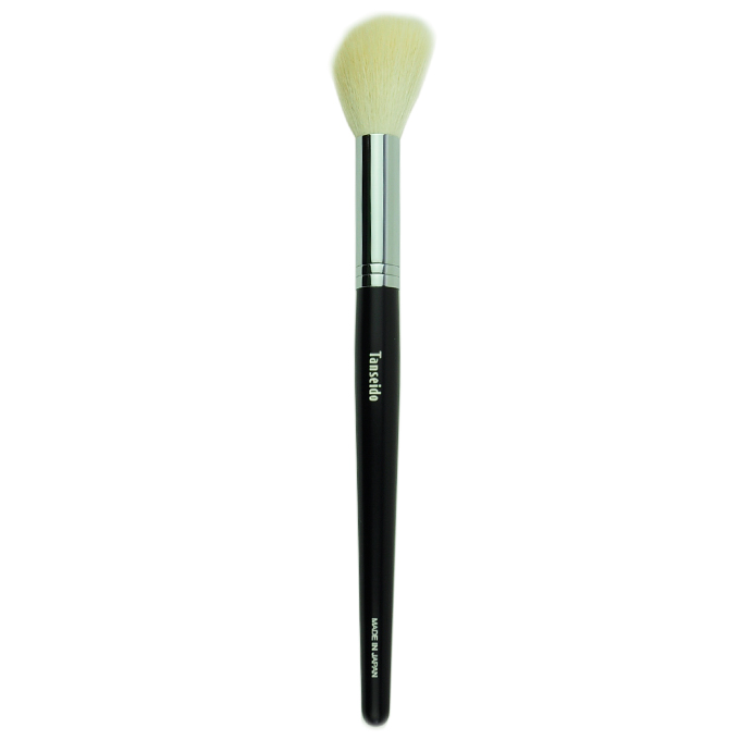 Highlight Brush YWS17