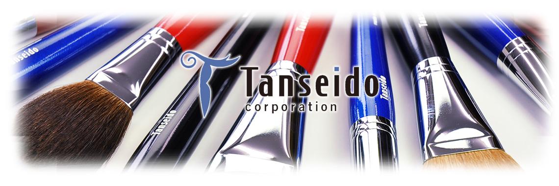 Tanseido