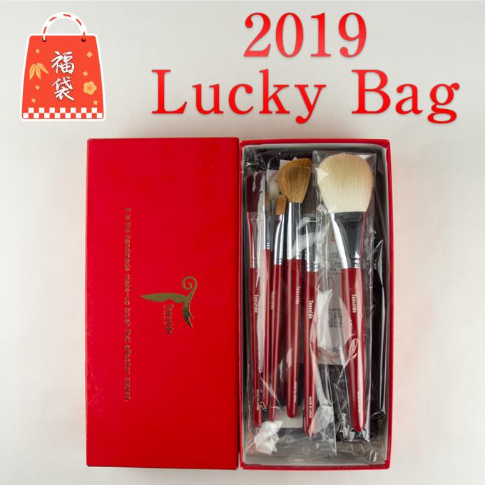 2019 Lucky Bag !!  Special Brush Set (8 brush)